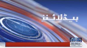 Samaa Headlines – 5 PM – 21 November 2019