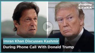 Imran Khan Discusses Kashmir During Phone Call With Donald Trump