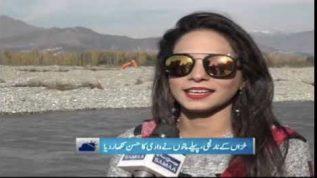 Swat main Baraf baari Paharoun ne Safaid chadar orh li