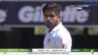 Babar Azam ki Australia kay khilaf century innings
