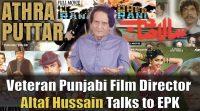 "Pakistani movie ""Dhee Raani"" was a huge hit at Gulistan cinema"