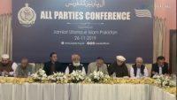 JUIF APC underway in Islamabad