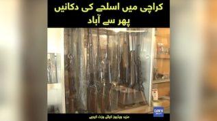 Karachi mein aslahay ki dokanain phir se aabad