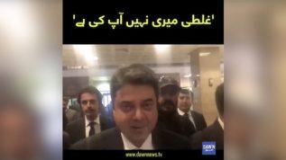 Galti meri nahi ap ki hai: Farooq Nasim