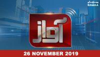 Awaz – 26 November 2019