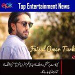 New film Afrah Tafreeh announced by another drama director Faisal Turk