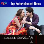"Pakistani film ""Thori Life Thori Zindagi"" will be released Next Year"