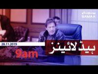Samaa Headlines – 9 AM – 28 November 2019