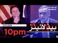 Samaa Headlines – 10 PM – 27 November 2019