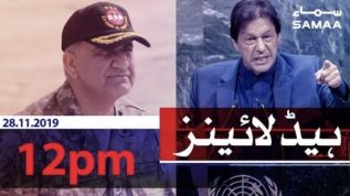 Samaa Headlines – 12 PM – 28 November 2019