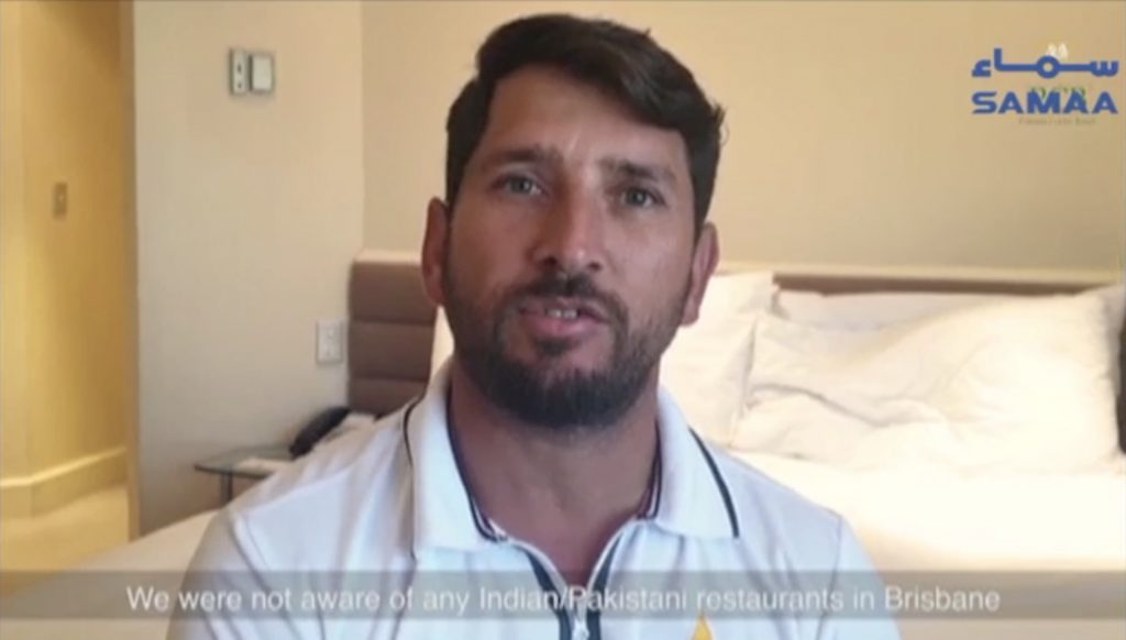 Yasir Shah's interview