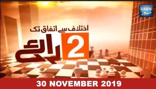 Do Raaye - 30 November, 2019
