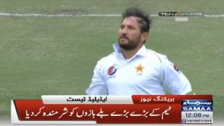 Maiden Test 100 for Yasir Shah!