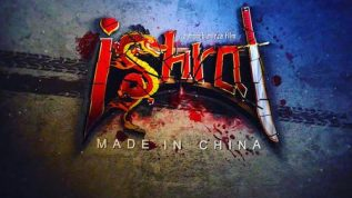 """Exclusive: Mohib Mirza's film """"Ishrat"""" enters its last spell of shooting!"""