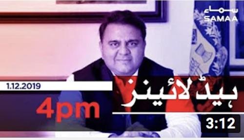Samaa Headlines - 4 PM - 1 December 2019