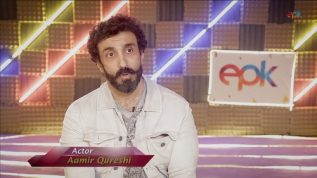 Lollywood was hijacked by one person says Aamir Qureshi