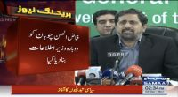 Fayyaz ul Hassan Chohan becomes Punjab's information minister, again