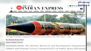 Setback for Modi's govt: Agni-III missile test fails due to 'manufacturing defect'