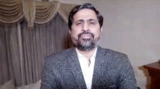 Newly appoint Punjab Information Minister Fayyaz ul Hassan Video message