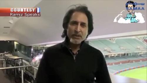 Test series mein Pakistan ki Australia say shikast par Rameez Raja ka barhami ka izhaar