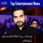 Humayun Saeed's reaction on a viral video