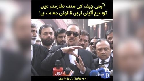 Army Chief ki muddat mulazmat mein toseeh aeeni nahi qanooni muamla ha, Baber Awan