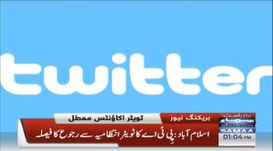 Over 400 Pakistan Twitter accounts suspended