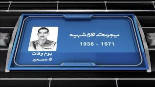 Nation pays tribute to war hero 'Major Akram Shaheed'