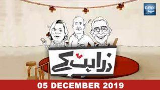 Zara Hat Kay – 05 December, 2019