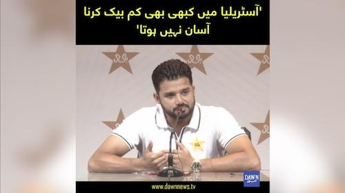 Australia mai kabhi bhi comeback karna asaan nahi hota, Azhar Ali