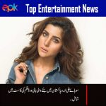 Sohai Ali Abro confirmed as the leading lady of a Hollywood film