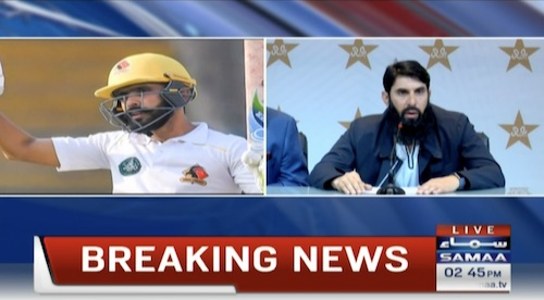 Fawad Alam returns to Pakistan squad for Sri Lanka