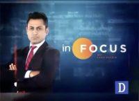 Infocus – 08 December, 2019