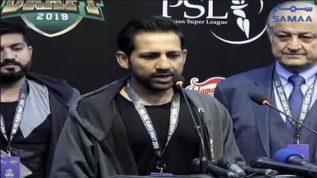 Sarfaraz Ahmed media talk
