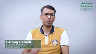 Foreign investment ya Qarza? Farooq Baloch