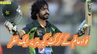 Fawad Alam kay cricket career par aik nazar