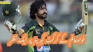 Fawad Alam kay cricket career par aik nazar