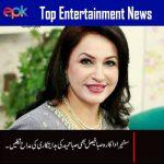 Saba Faisal on Saba Hameeds's direction in Ghalti