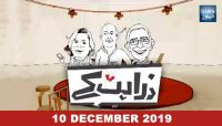 Zara Hat Kay – 10 December, 2019