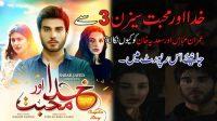 Khuda Aur Mohabbat: Imran Abbas and Sadia Khan fans are campaigning to bring them back in Season 3