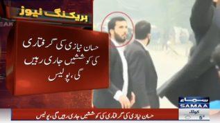 Police raid Hassaan Niazi's house
