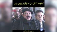 'Hukumat Giranay ki sazishen hu rhi hen': Sheikh Rasheed