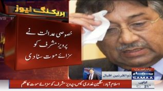 Death sentence to Pervaiz Musharraf in treason case