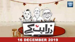 Zara Hat Kay – 16 December, 2019