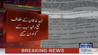 Sheikh Rasheed to testify against Shahid Khaqan in LNG case