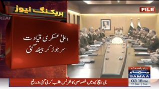 Special Conference Summoned in GHQ