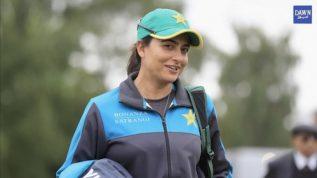 Pakistani Star Cricketer Sana Mir kay lie aik aur Aalmi Aezaz
