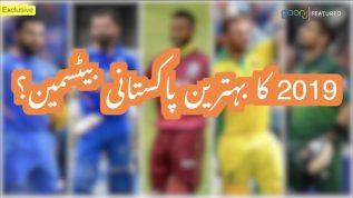Which Pakistani batsman lead the ODI runs in 2019?