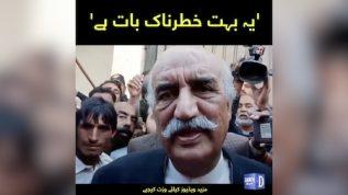 Hamari koi mulk nahi sun raha, ye bhut khatarnak baat hai: Khursheed Shah