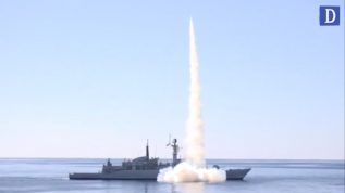 Pakistan Bahria ka missile firing ka kamyab tajarba
